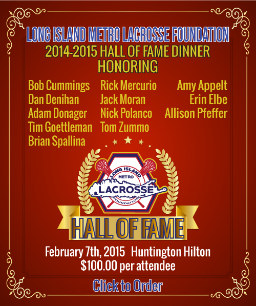 2014-hall-of-famemail